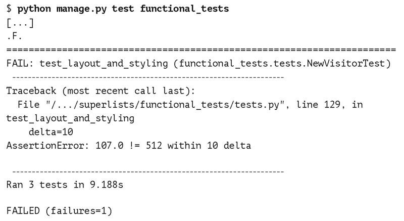 пример Python